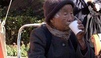 japonais seniors